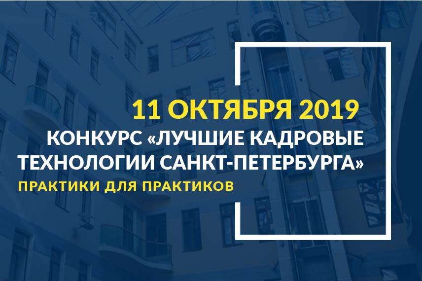 https://kkt.kadrsov.ru/